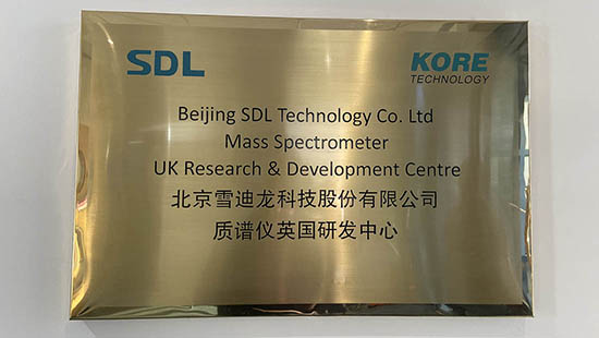 Beijing SDL and Kore